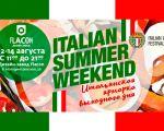 FioRitta Pasta Fresca участвует в итальянской ярмарке Italian summer weekend